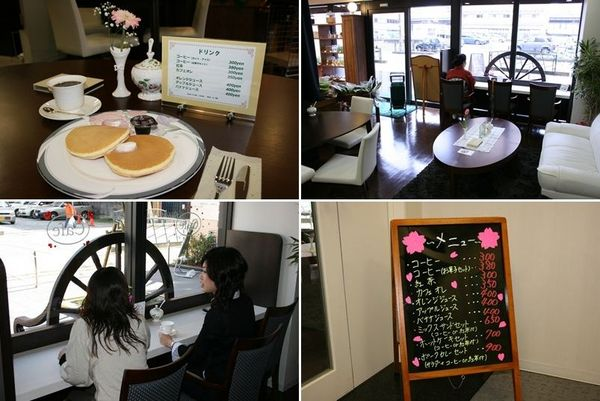 esaka-1Fcafe.jpg