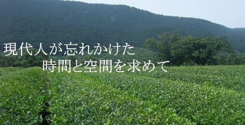 esaka-oohito4.jpg
