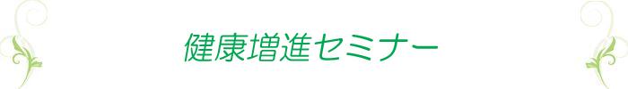 kobe-kz-line.jpg