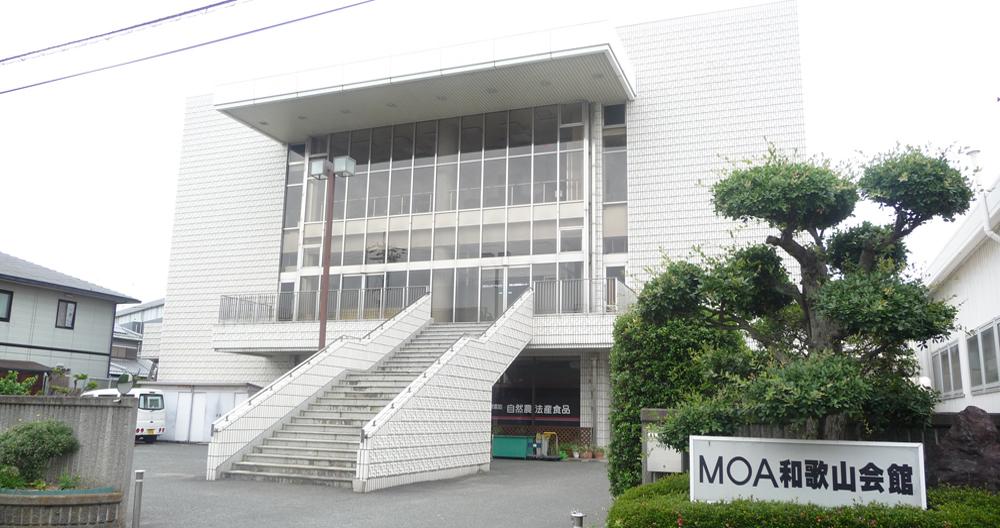 東京療院 – 健康法natural